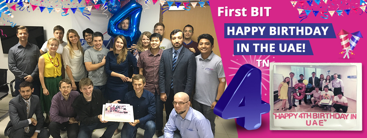 First BIT Dubai Turns Four!