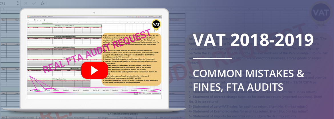 Stress-free FTA Audit with First BIT & VAT Guide
